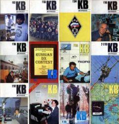 КВ журнал архив
